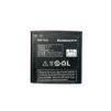 АКБ Lenovo (BL194) маленькая