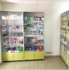 Аптека около метро Отрадное маленькая