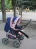 Продам коляску Атлант маленькая