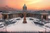 Автобусный тур в Санкт Петербург маленькая