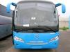 Автобусы King Long XMQ 6900 маленькая