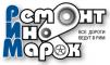Автосервис РИМ, Геленджик, Пшада маленькая