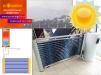 Балконные солнечные водонагревательные системы маленькая