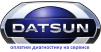 Бесплатная диагностика авто Datsun маленькая