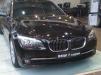 BMW 750 (2008) маленькая