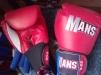 Боксерские перчатки маленькая