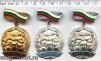 Болгария. Орден Материнская Слава. 1-я, 2-я и 3-я степень маленькая
