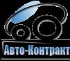 Б/У Двигателя ДВС ТНВД Коробки АКПП МКПП Вариатор на легковые и грузовые автомобили маленькая