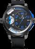 Часы WEIDE UV1501-3C маленькая