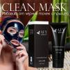 Черная маска  - эффективное средство в борьбе за чистоту ваших пор маленькая