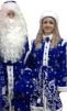 Дед Мороз и Снегурочка на дом в Костроме маленькая