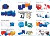 Емкости и Септики пластиковые маленькая