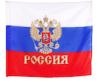 Флаг Российской Федерации с гербом размером 90х135 см маленькая
