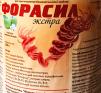 Форасил - белковый коктейль для похудения! 60 порций маленькая