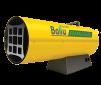 Газовая тепловая пушка Ballu BHG-60 / 53кВт (В НАЛИЧИИ) маленькая