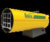 Газовая тепловая пушка Ballu BHG-85 / 75кВт (В НАЛИЧИИ) маленькая