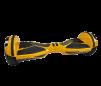 Гироскутер брендовый тм Frewel модель S5 маленькая