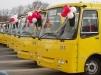 Городские автобусы Isuzu-Атаман от официального дилера маленькая