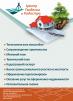 Градостроительный план земельного участка (Градплан, ГПЗУ) во Владивостоке маленькая