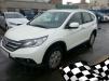 Honda CR-V 2013 год (белая) маленькая