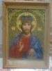 Икона ручной работы Иисус Христос маленькая