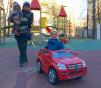Интернет-магазин детского транспорта маленькая