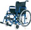 Инвалидная коляска маленькая