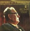 И.С.Бах, Отто Клемперер - Четыре Сюиты Для Оркестра. 2LP маленькая