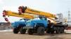Ивановец 25 тонн КС- 45717-17 -1 маленькая