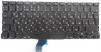 Клавиатура для Apple MacBook Pro 13 Retina A1502 маленькая