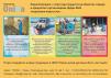 Клининговые услуги по Твери и области маленькая