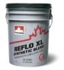 Компрессорное масло reflo xl synthetic blend (20л) маленькая