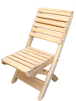 Кресло складное деревянное маленькая