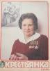 «Крестьянка». 1983 год. Номер 5 маленькая