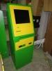 Лотерейные автоматы всегда в наличии маленькая