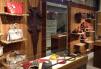 Магазин изделий из кожи экзотических животных с интернет-магазином маленькая