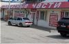 Магазин запасных частей (готовый бизнес) маленькая