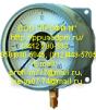 Манометр ДМ 2005 х16МПа, 25МПа, запчасти ППУА 1600/100, ППУ 1600/100, АДПМ-12/150 маленькая