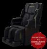 Массажное кресло Fujiiryoki EC-3700 VIP маленькая