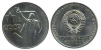 Медальён маленькая