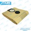 Мешок – пылесборник для пылесоса Bosch GAS 25 маленькая