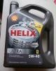 Моторное масло из Финляндии Shell Helix Ultra маленькая