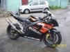 Мотоцикл suzuki маленькая