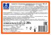 МСК универсальное очищающее кислотное средство, кан. 20 л маленькая