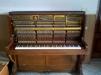 Настройка пианино и роялей маленькая