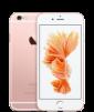 Новенький iPhone 6S маленькая