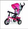 Новый велосипед 3 кол. комфорт, розовый маленькая