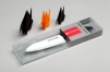 Нож керамический кухонный Сантоку 145 мм маленькая