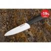 Нож кухонный Шеф 145 мм маленькая