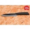 Нож кухонный универсальный, керамика маленькая